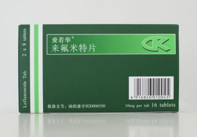 来氟米特联合TNF-α抑制剂治疗RA